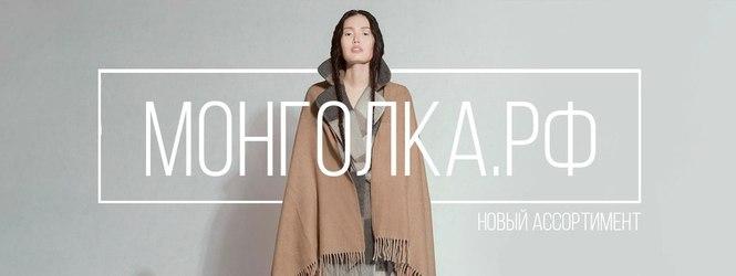 Картинки по запросу монголка одежда
